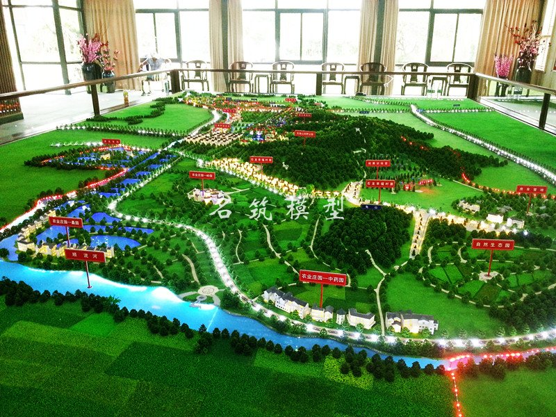 珠海岭南大地生态度假区景观千赢国际|最新官网