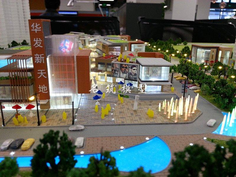 珠海华发新天地方案千赢国际|最新官网