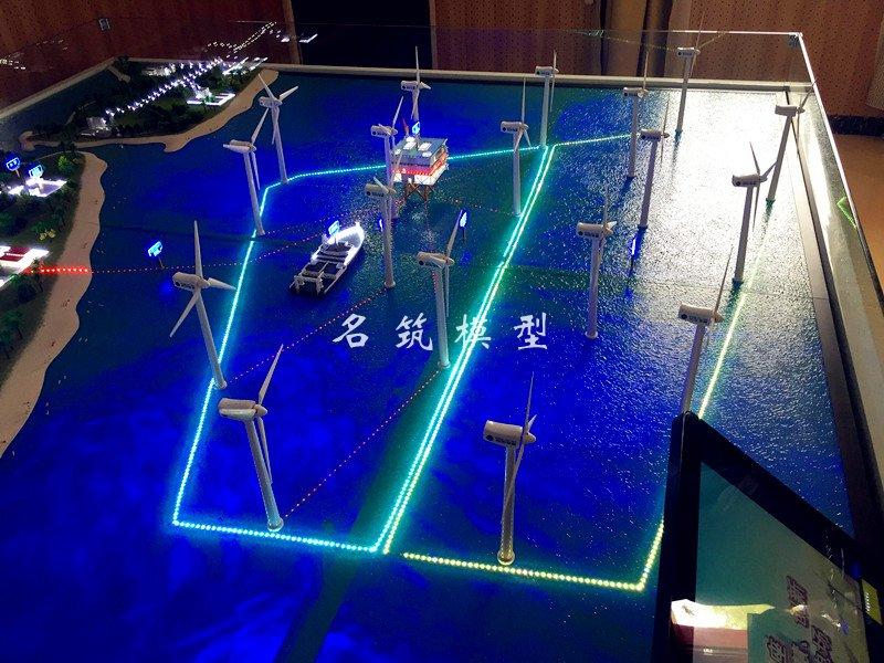 海上风电沙盘_湛江外罗海上风电电子沙盘项目