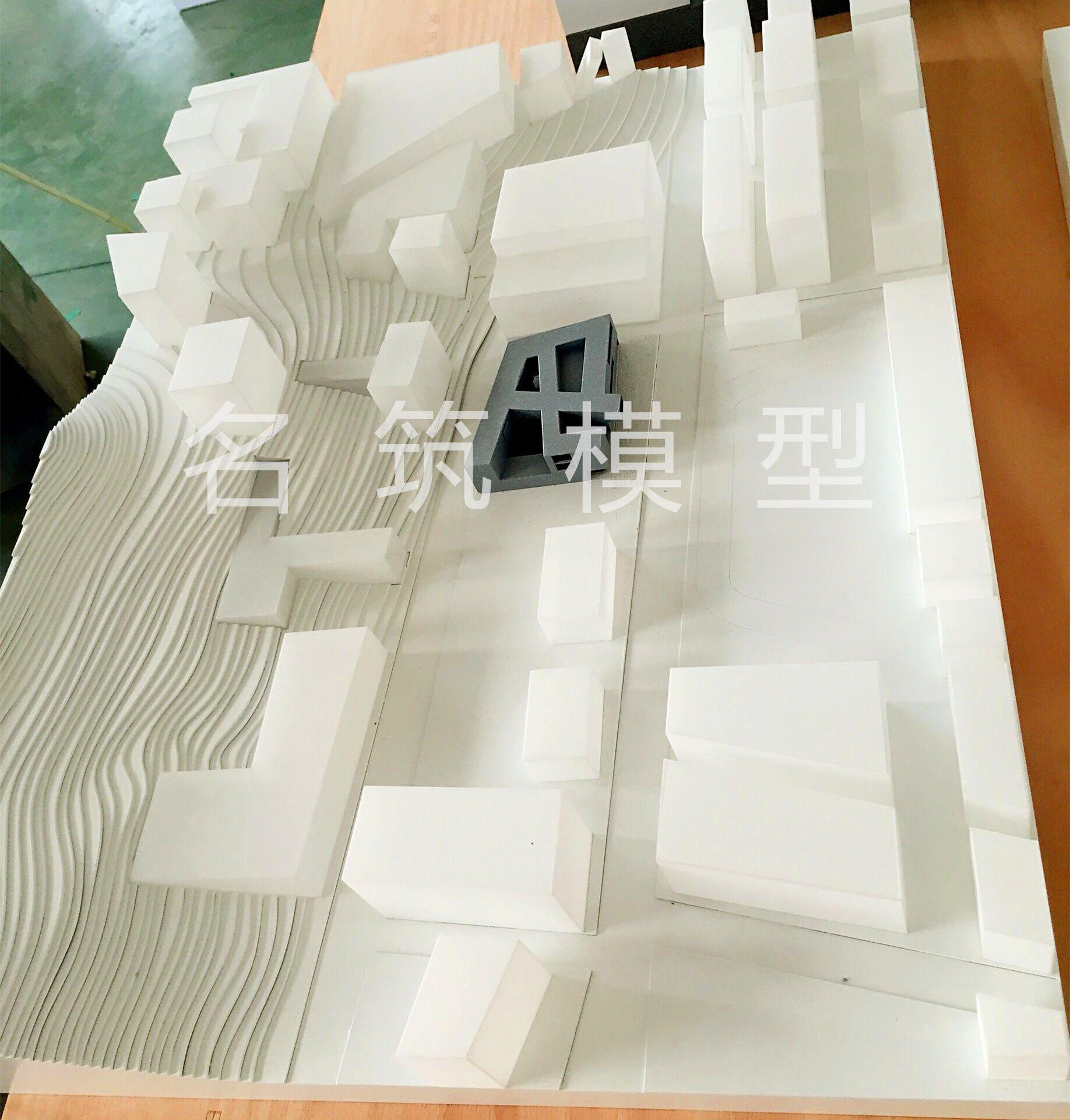 毕业设计模型:地形模型(白