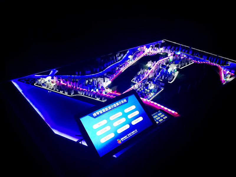 横琴智慧能源沙盘展示系统